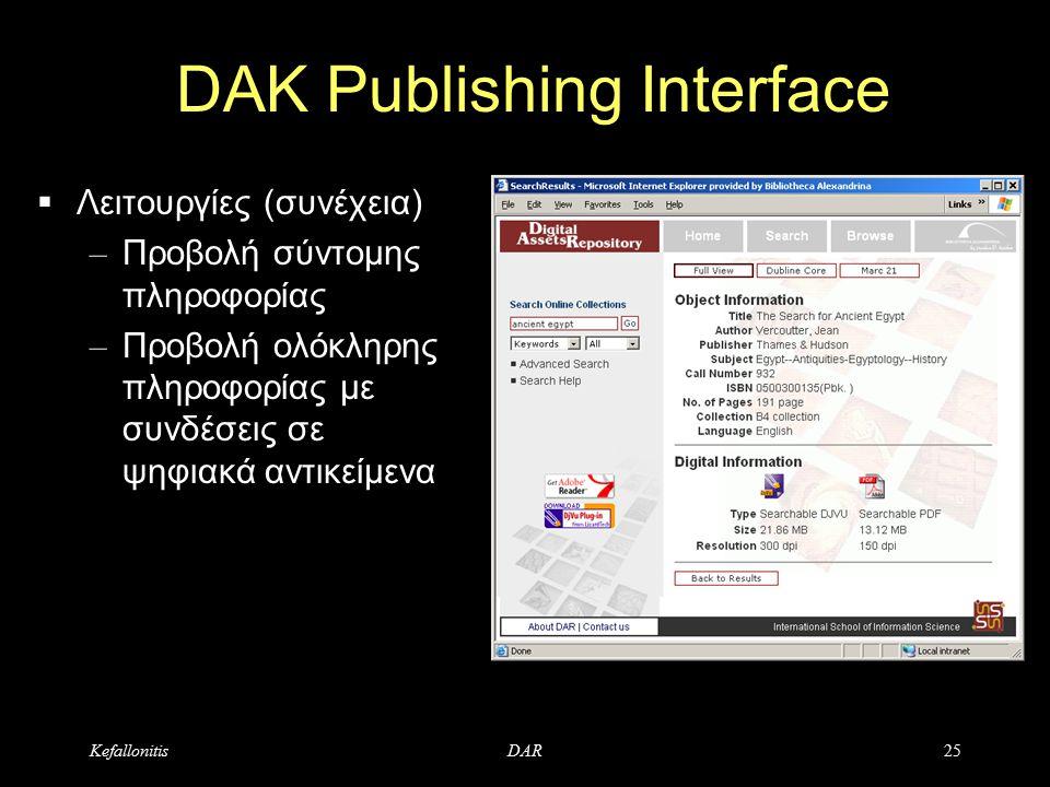 KefallonitisDAR25 DAK Publishing Interface  Λειτουργίες (συνέχεια) – Προβολή σύντομης πληροφορίας – Προβολή ολόκληρης πληροφορίας με συνδέσεις σε ψηφιακά αντικείμενα