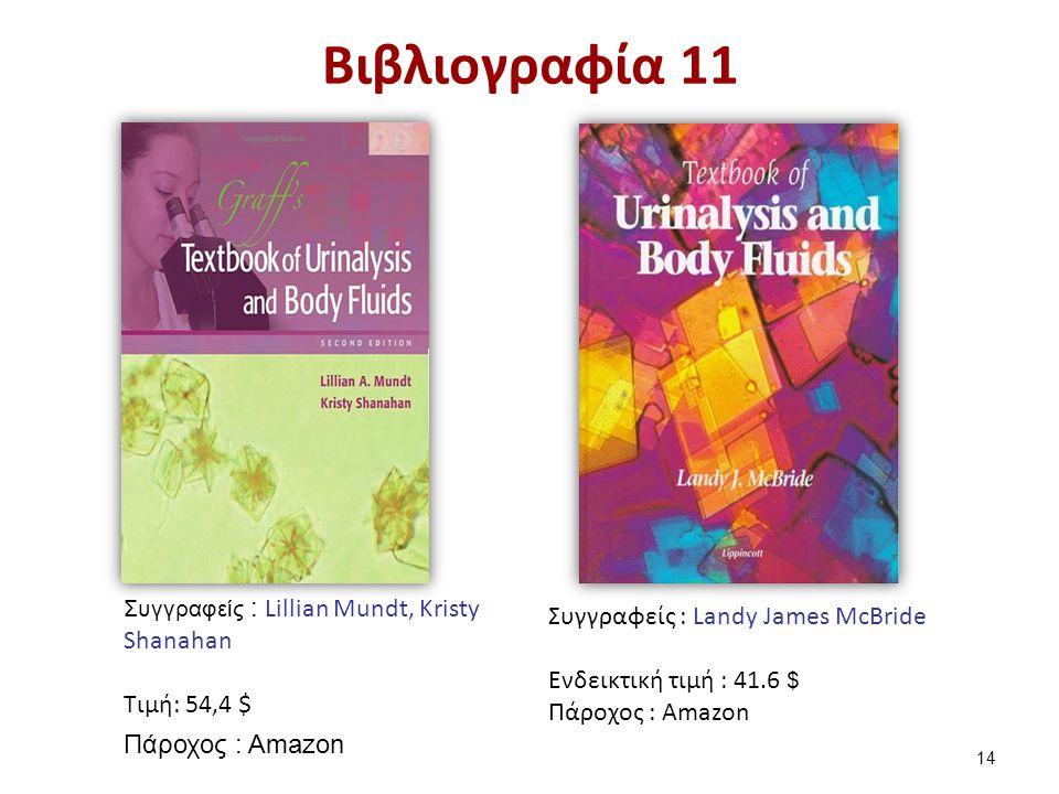 Βιβλιογραφία 11 Συγγραφείς : Lillian Mundt, Kristy Shanahan Τιμή: 54,4 $ Συγγραφείς : Landy James McBride Ενδεικτική τιμή : 41.6 $ Πάροχος : Amazon 14