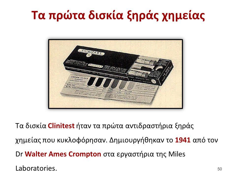 Τα πρώτα δισκία ξηράς χημείας Τα δισκία Clinitest ήταν τα πρώτα αντιδραστήρια ξηράς χημείας που κυκλοφόρησαν. Δημιουργήθηκαν το 1941 από τον Dr Walter