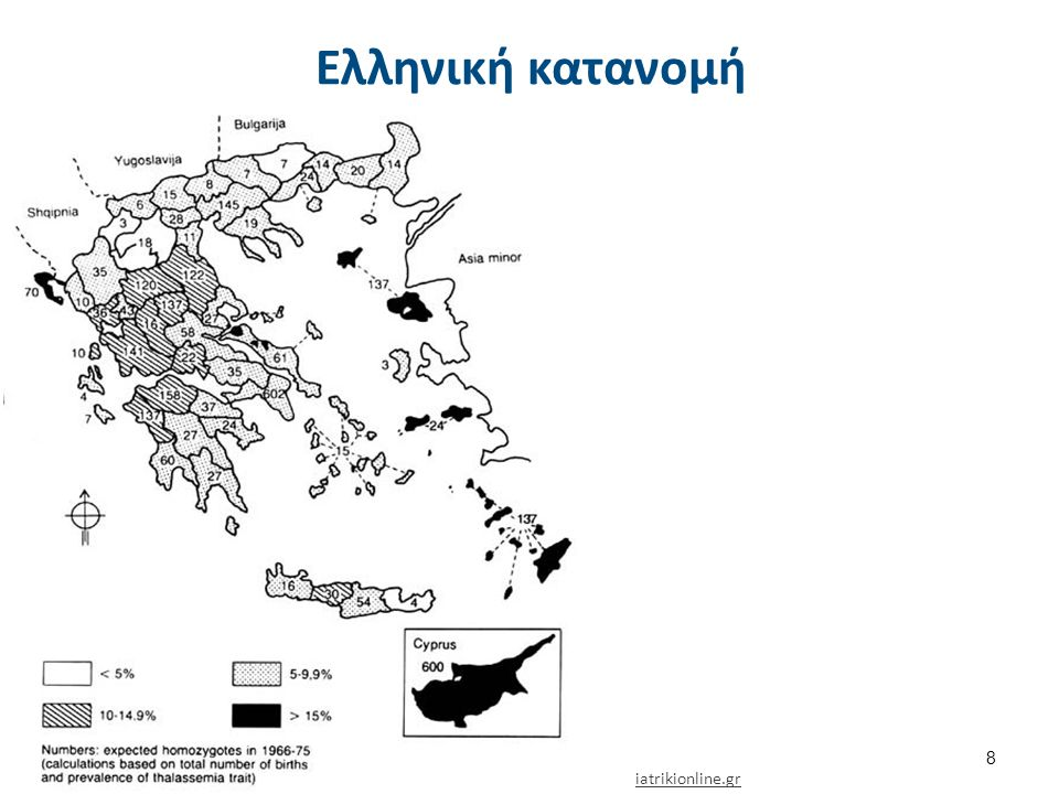 Κατανομή 2/2 Sickle cell distribution , από Filip em διαθέσιμο με άδεια CC BY-SA 3.0Sickle cell distributionFilip emCC BY-SA 3.0 49