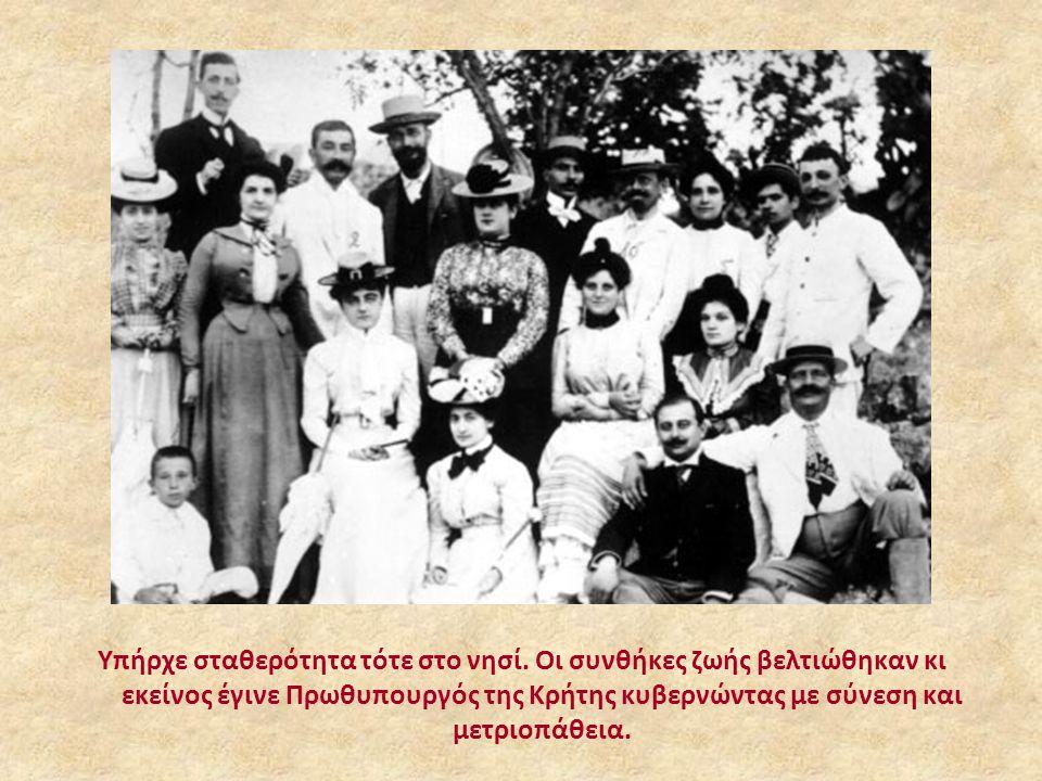 Υπήρχε σταθερότητα τότε στο νησί. Οι συνθήκες ζωής βελτιώθηκαν κι εκείνος έγινε Πρωθυπουργός της Κρήτης κυβερνώντας με σύνεση και μετριοπάθεια.