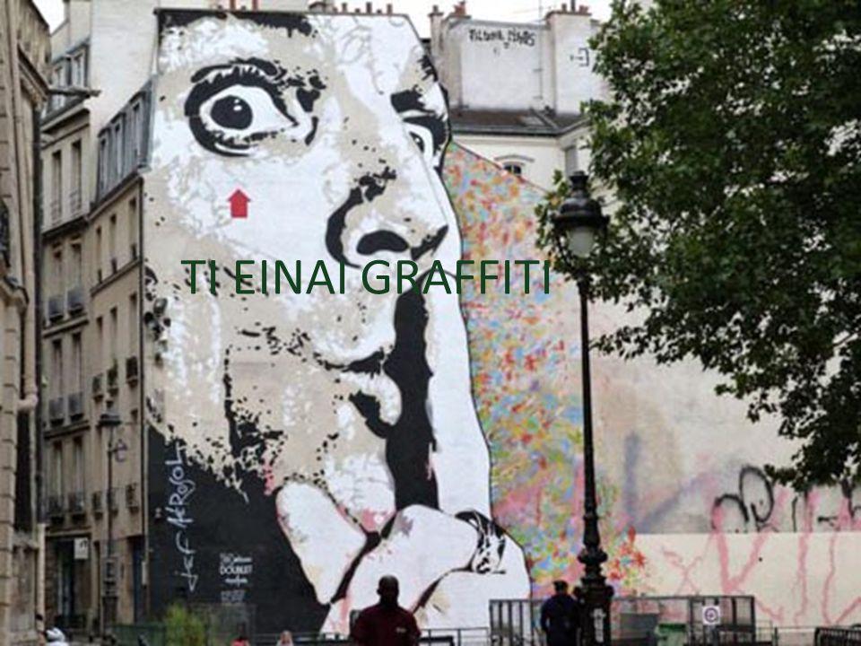 Το Graffiti είναι η αναγραφή συνθηµάτων ή η ζωγραφική σε επιφάνειες ορατές, σε δηµόσιους χώρους (για παράδειγµα σε τοίχους).