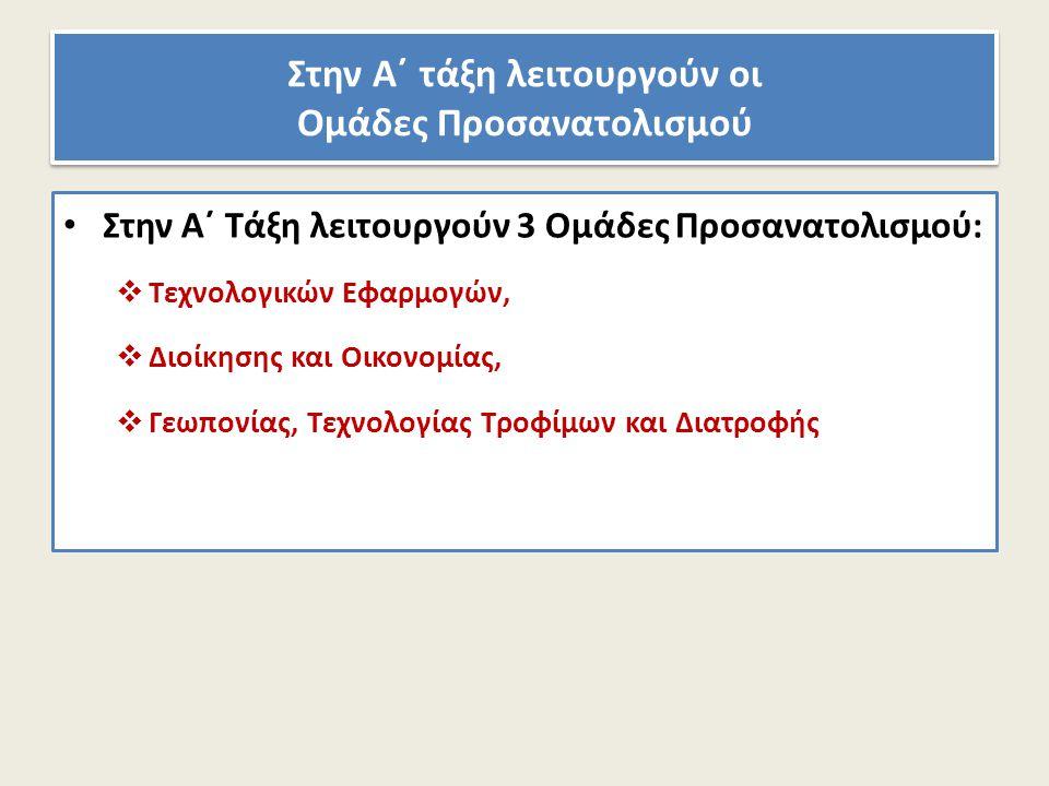 Το 5 ο Εσπερινό ΕΠΑ.Λ. Θεσσαλονίκης
