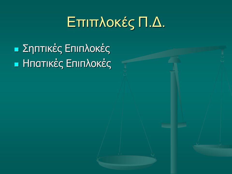 ↑ποσοστού λίπους Pr=1.6g/kg, lip=35%kcal, dex=remaining energy Pr=1.6g/kg, lip=35%kcal, dex=remaining energy Dex=52(52/3=17.3g/kg) Dex=52(52/3=17.3g/kg) Lip=10.5 (10.5/3=3.5g/kg) Lip=10.5 (10.5/3=3.5g/kg) Pr=4.8 (4.8/3=1.6g/kg) Pr=4.8 (4.8/3=1.6g/kg) Υγρά=241ml Υγρά=241ml