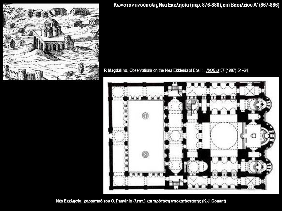 Κωνσταντινούπολη, Νέα Εκκλησία (περ. 876-880), επί Βασιλείου Α' (867-886) Νέα Εκκλησία, χαρακτικό του O. Panvinio (λεπτ.) και πρόταση αποκατάστασης (K