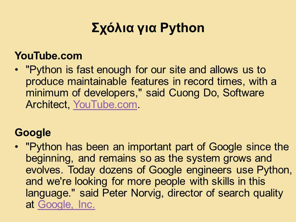 Εγκατάσταση Python Ανάλογα με το λειτουργικό σύστημα χρειάζεται να γίνει download μόνο το κατάλληλο binary code για την πλατφόρμα.