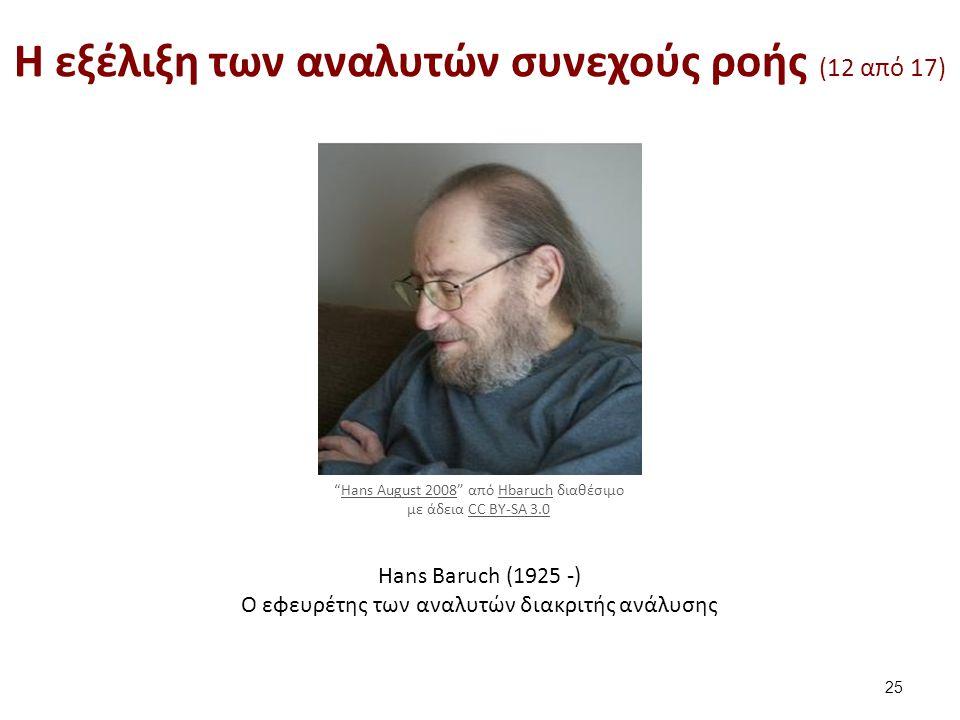 "Hans Baruch (1925 -) O εφευρέτης των αναλυτών διακριτής ανάλυσης H εξέλιξη των αναλυτών συνεχούς ροής (12 από 17) 25 ""Hans August 2008"" από Hbaruch δι"