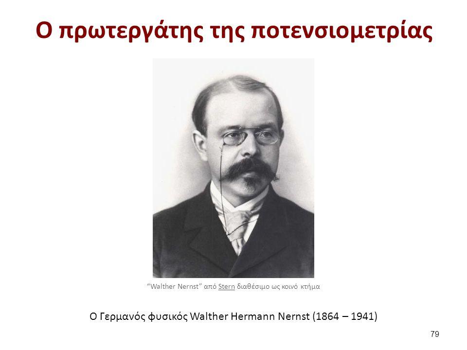 """Ο Γερμανός φυσικός Walther Hermann Nernst (1864 – 1941) O πρωτεργάτης της ποτενσιομετρίας 79 """"Walther Nernst"""" από Stern διαθέσιμο ως κοινό κτήμαStern"""