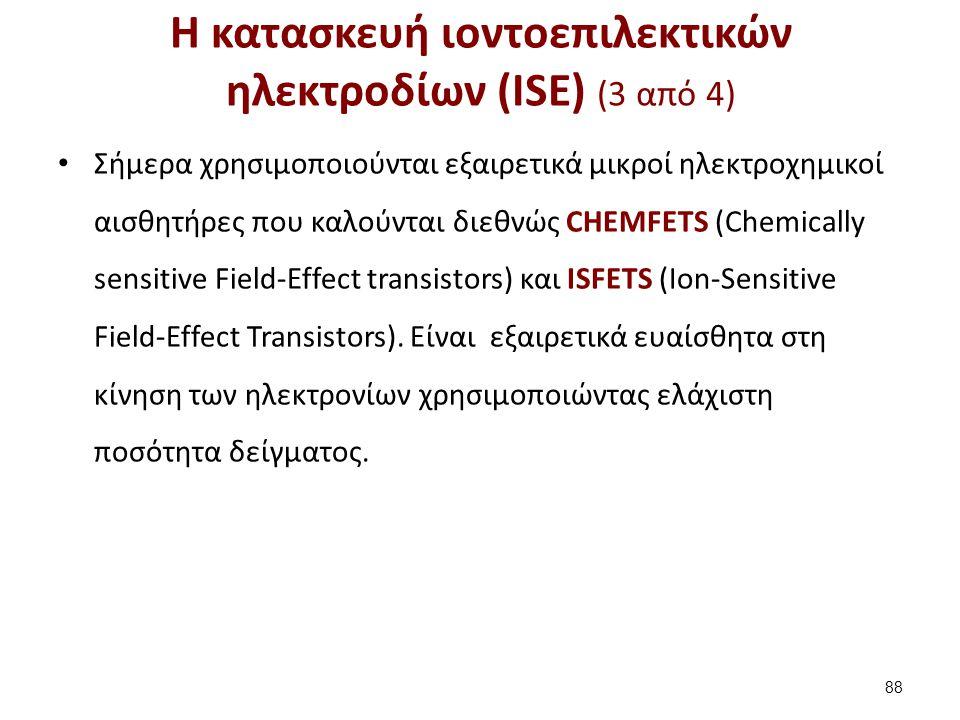 Η κατασκευή ιοντοεπιλεκτικών ηλεκτροδίων (ISE) (3 από 4) Σήμερα χρησιμοποιούνται εξαιρετικά μικροί ηλεκτροχημικοί αισθητήρες που καλούνται διεθνώς CHE