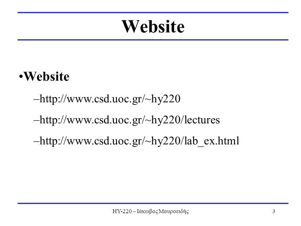 ΗΥ-220 – Ιάκωβος Μαυροειδής3 Website –http://www.csd.uoc.gr/~hy220 –http://www.csd.uoc.gr/~hy220/lectures –http://www.csd.uoc.gr/~hy220/lab_ex.html