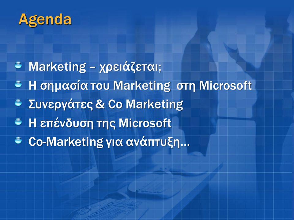 Agenda Marketing – χρειάζεται; Η σημασία του Marketing στη Microsoft Συνεργάτες & Co Marketing Η επένδυση της Microsoft Co-Marketing για ανάπτυξη…