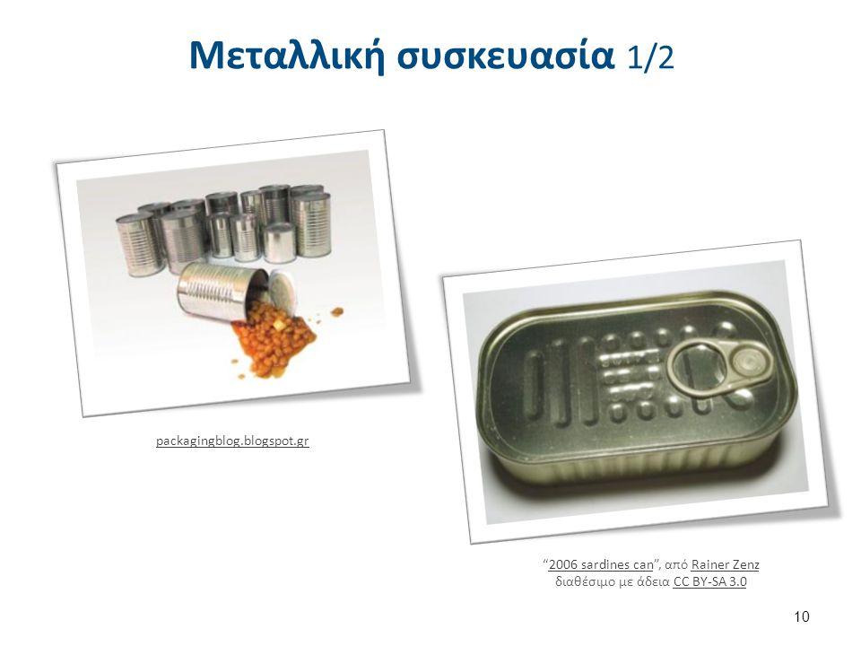 """packagingblog.blogspot.gr """"2006 sardines can"""", από Rainer Zenz διαθέσιμο με άδεια CC BY-SA 3.02006 sardines canRainer ZenzCC BY-SA 3.0 10 Μεταλλική συ"""