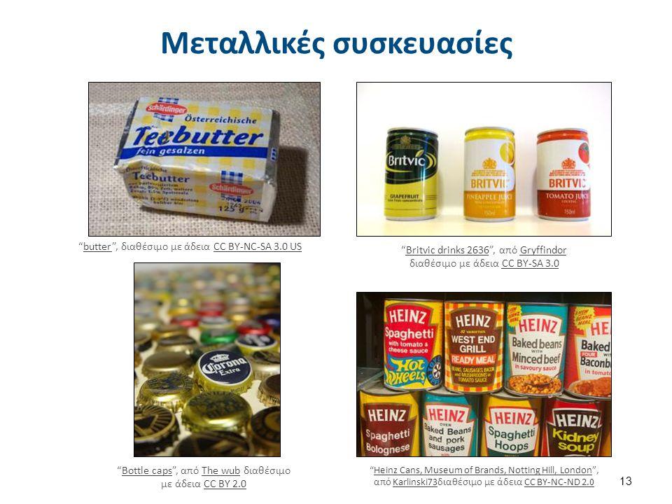 """Μεταλλικές συσκευασίες 13 """"butter"""", διαθέσιμο με άδεια CC BY-NC-SA 3.0 USbutterCC BY-NC-SA 3.0 US """"Britvic drinks 2636"""", από Gryffindor διαθέσιμο με ά"""