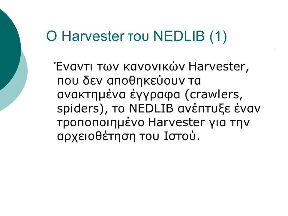Ο Harvester του NEDLIB (1) Έναντι των κανονικών Harvester, που δεν αποθηκεύουν τα ανακτημένα έγγραφα (crawlers, spiders), το NEDLIB ανέπτυξε έναν τροποποιημένο Harvester για την αρχειοθέτηση του Ιστού.