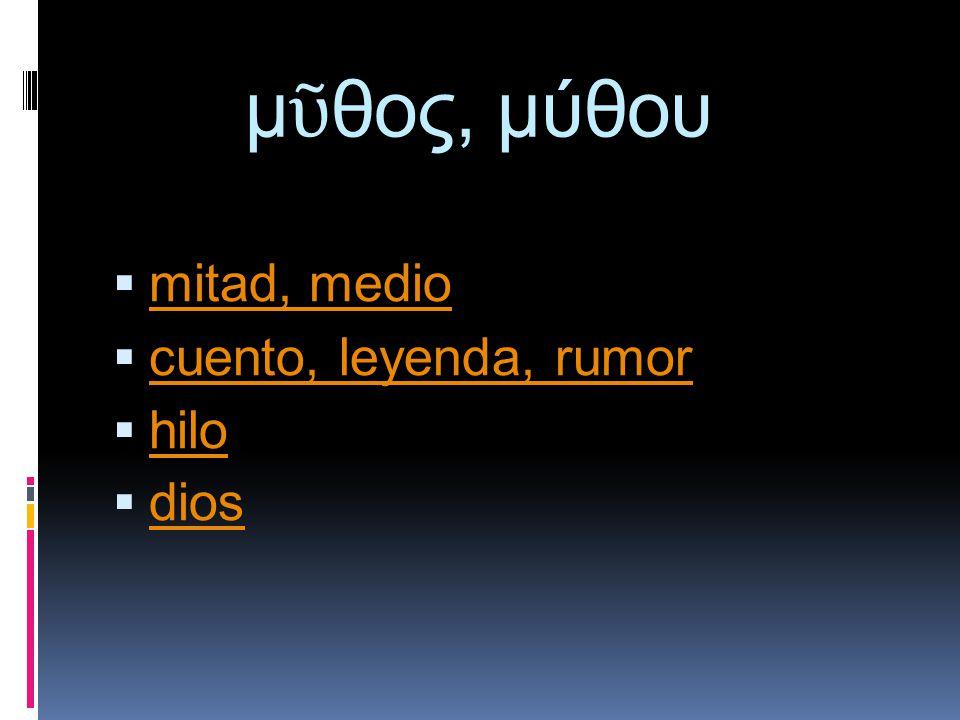 μίτος, μίτου  mitad, medio mitad, medio  cuento, leyenda, rumor cuento, leyenda, rumor  hilo hilo  dios dios
