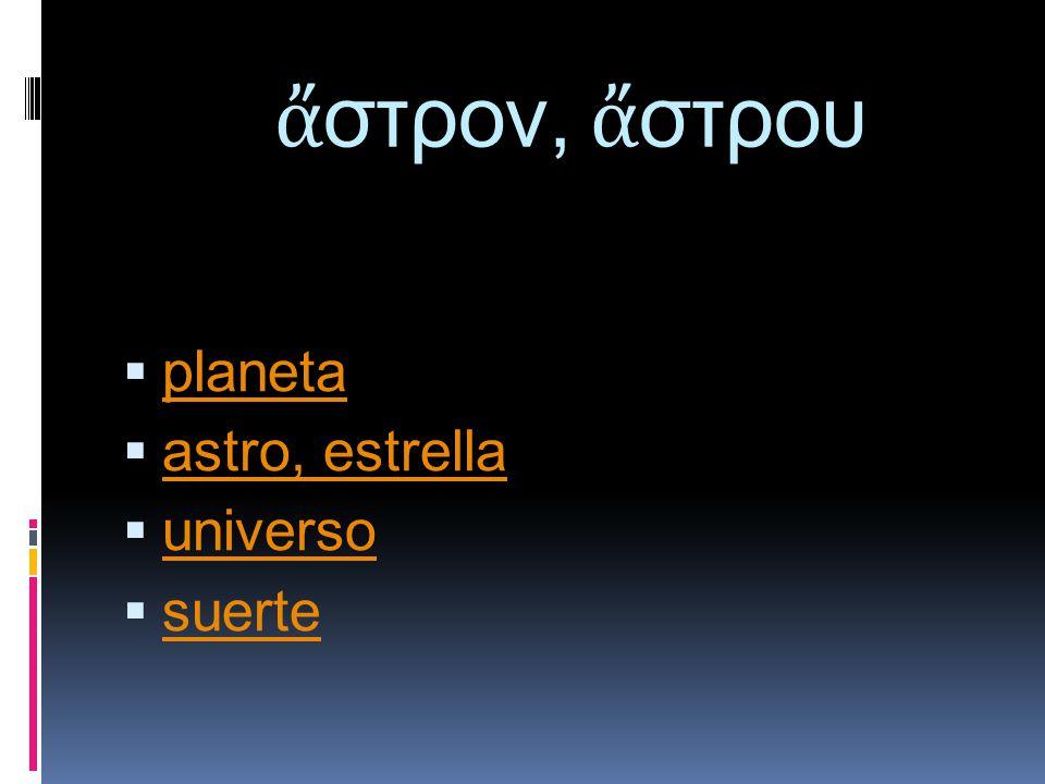 ἀ ριθμός, ἀ ριθμο ῦ  conocimiento conocimiento  ciencia ciencia  número número  idea idea