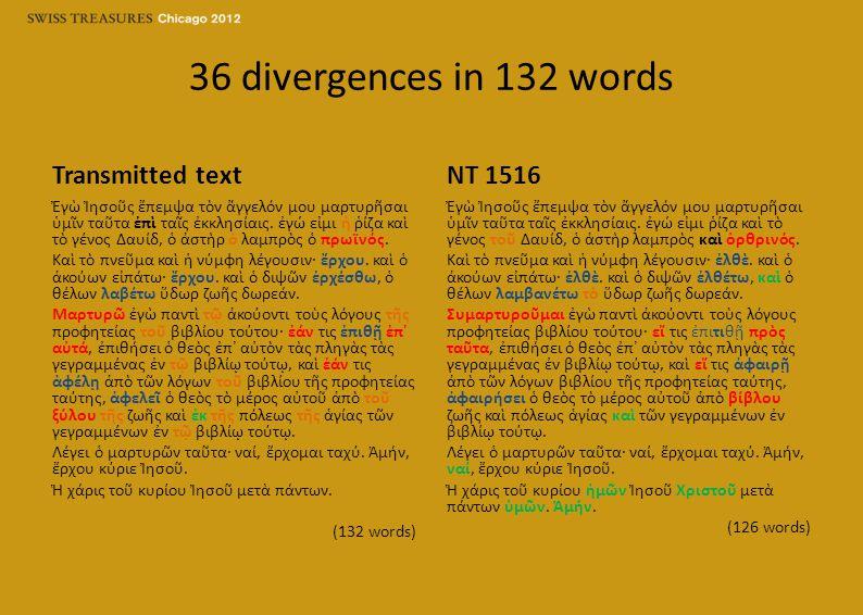 36 divergences in 132 words Transmitted text Ἐγὼ Ἰησοῦς ἔπεμψα τὸν ἄγγελόν μου μαρτυρῆσαι ὑμῖν ταῦτα ἐπὶ ταῖς ἐκκλησίαις.