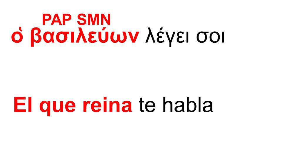 ο ̔ βασιλεύων λέγει σοι El que reina te habla PAP SMN