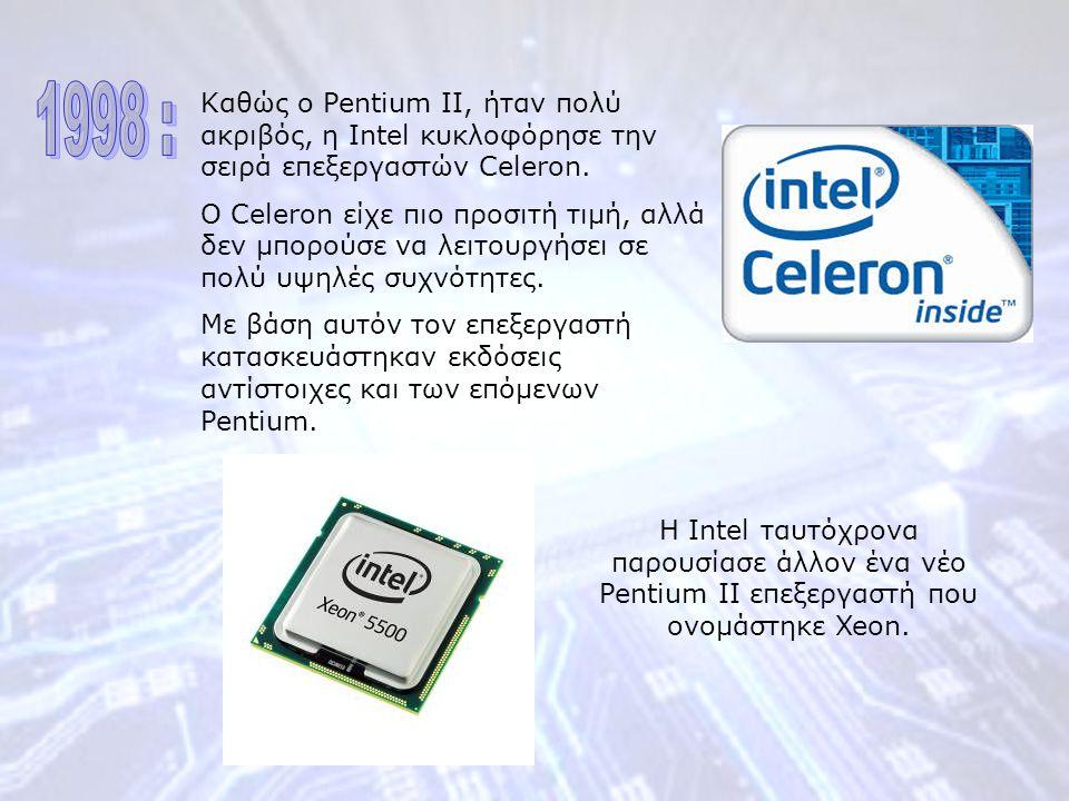Καθώς ο Pentium II, ήταν πολύ ακριβός, η Intel κυκλοφόρησε την σειρά επεξεργαστών Celeron.