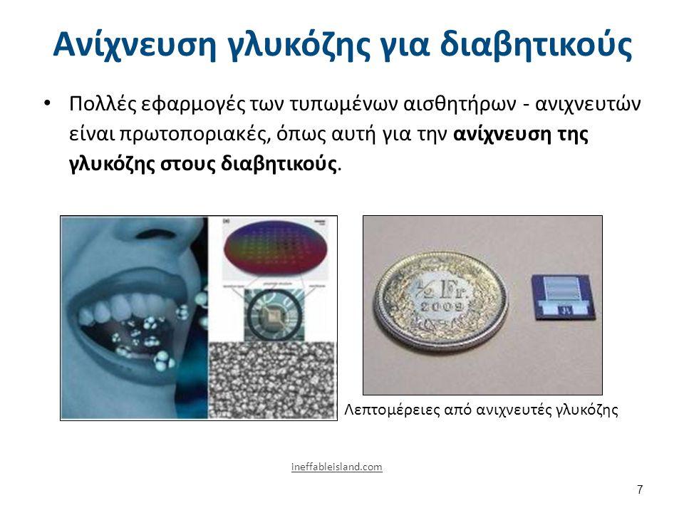 Ανίχνευση γλυκόζης για διαβητικούς Πολλές εφαρμογές των τυπωμένων αισθητήρων - ανιχνευτών είναι πρωτοποριακές, όπως αυτή για την ανίχνευση της γλυκόζη