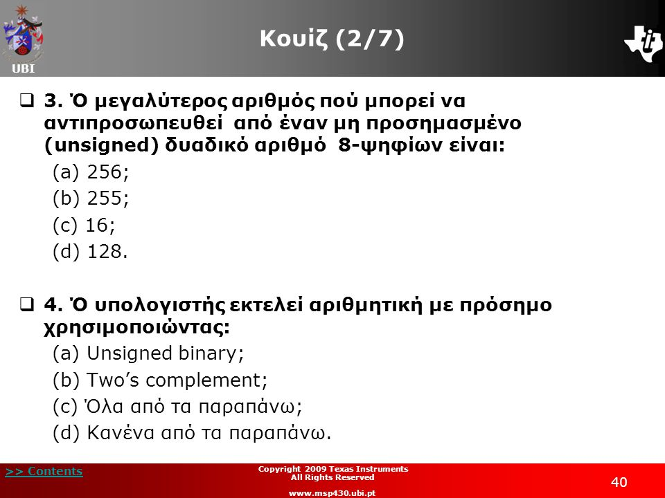 UBI >> Contents Copyright 2009 Texas Instruments All Rights Reserved www.msp430.ubi.pt 40 Κουίζ (2/7)  3.