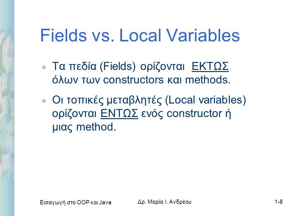 Εισαγωγή στο ΟΟΡ και Java Δρ. Μαρία Ι. Ανδρέου1-8 Fields vs.