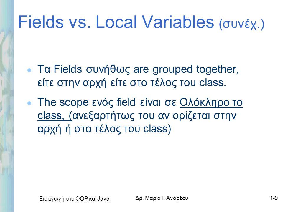 Εισαγωγή στο ΟΟΡ και Java Δρ. Μαρία Ι. Ανδρέου1-9 Fields vs.
