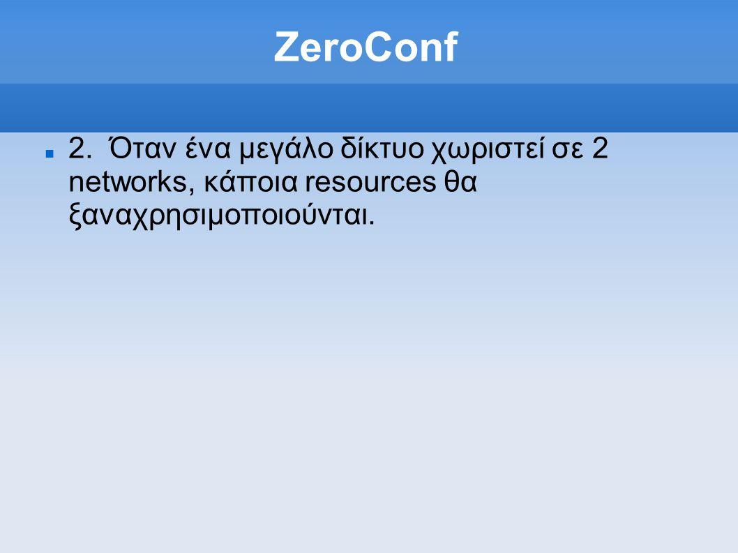 ZeroConf 2.