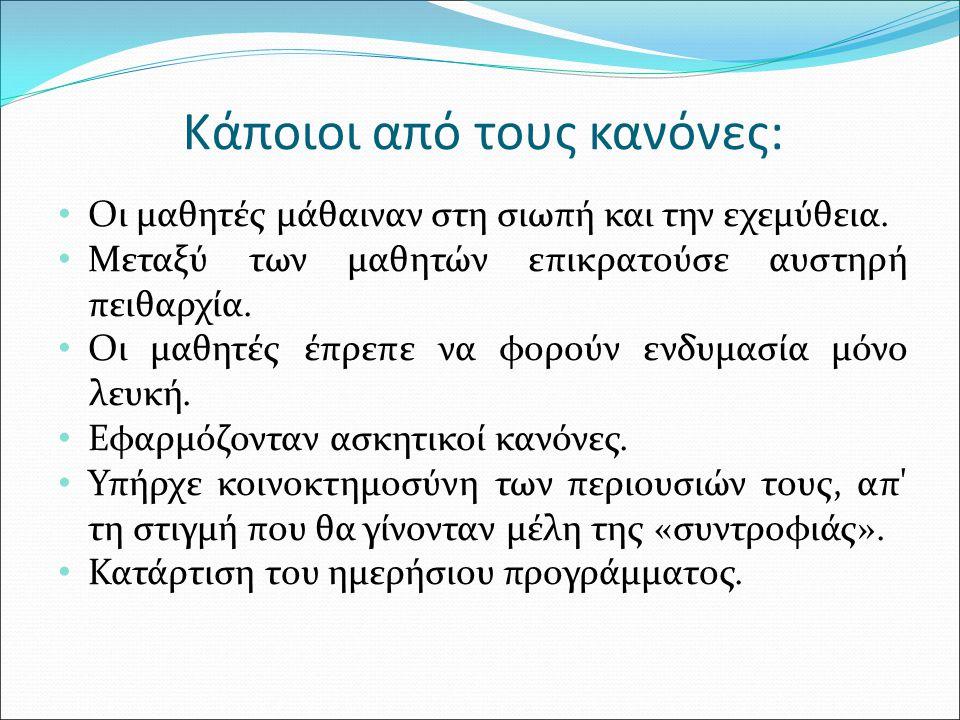 Οι πυθαγόρειοι ανακάλυψαν και απέδειξαν το Πυθαγόρειο Θεώρημα που ονομάζεται και «Εκατόμβη» ή «Θεώρημα της Εκατόμβης» γιατί σύμφωνα με την παράδοση ο Πυθαγόρας μόλις το διατύπωσε προσέφερε θυσίες στους θεούς.