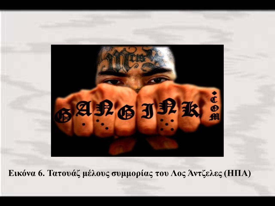 21 Εικόνα 6. Τατουάζ μέλους συμμορίας του Λος Άντζελες (ΗΠΑ)