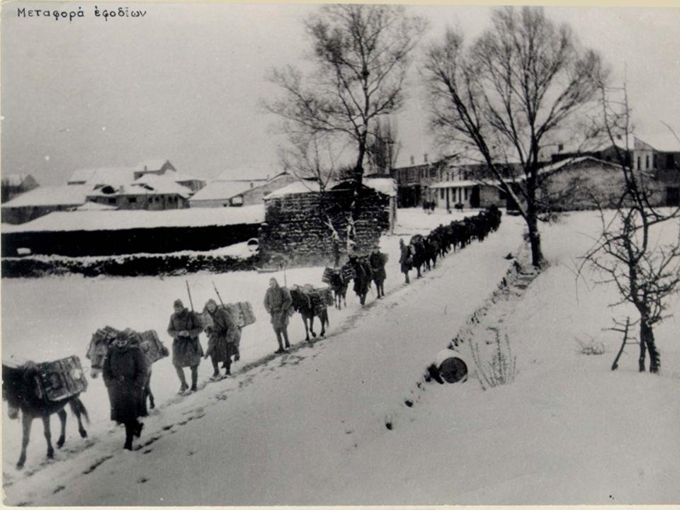Περίοδος Κατοχής 1941-1944 Χειμώνας 1941-42 – Ο Μεγάλος Λιμός Υπολογίζεται ότι μέχρι και 300.000 Έλληνες πέθαναν από την έλλειψη τροφίμων.