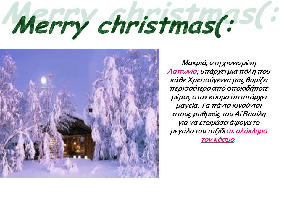 Η μαγεία των Χριστουγέννων.
