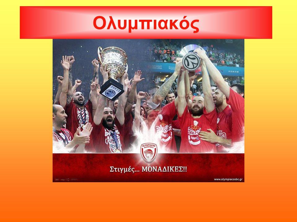 Η ιστορία του Ολυμπιακού Ο Ολυμπιακός, με πλήρες όνομα Ολυμπιακός Σύνδεσμος Φιλάθλων Πειραιώς ή συντετμημένα ΟΣΦΠ, είναι ένα ελληνικό ποδοσφαιρικό σωματείο.