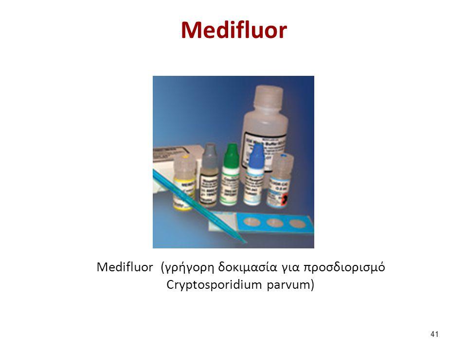 Medifluor 41 Medifluor (γρήγορη δοκιμασία για προσδιορισμό Cryptosporidium parvum)