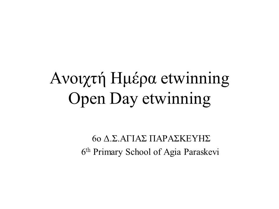 Ανοιχτή Ημέρα etwinning Open Day etwinning 6ο Δ.Σ.ΑΓΙΑΣ ΠΑΡΑΣΚΕΥΗΣ 6 th Primary School of Agia Paraskevi