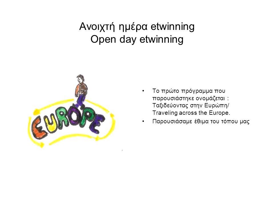 Ανοιχτή ημέρα etwinning Open day etwinning Το πρώτο πρόγραμμα που παρουσιάστηκε ονομάζεται : Ταξιδεύοντας στην Ευρώπη/ Traveling across the Europe.