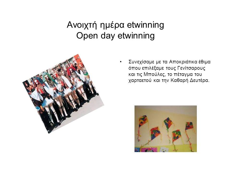 Ανοιχτή ημέρα etwinning Open day etwinning Συνεχίσαμε με τα Αποκριάτικα έθιμα όπου επιλέξαμε τους Γενίτσαρους και τις Μπούλες, το πέταγμα του χαρταετού και την Καθαρή Δευτέρα.