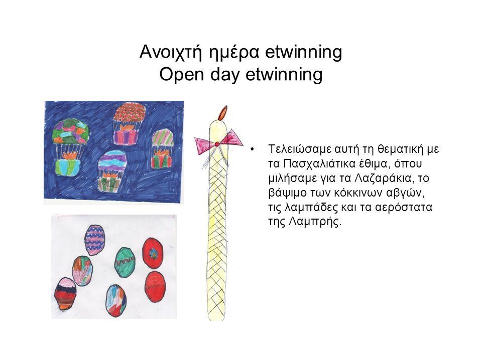 Ανοιχτή ημέρα etwinning Open day etwinning Το δεύτερο πρόγραμμα που παρουσιάσαμε ονομάζεται : Ταξιδεύοντας με ιστορίες/ Travelling with stories.
