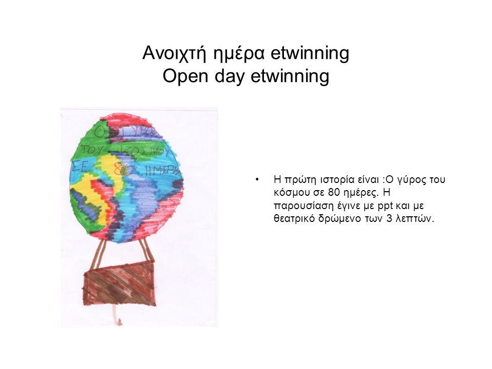 Ανοιχτή ημέρα etwinning Open day etwinning Η πρώτη ιστορία είναι :Ο γύρος του κόσμου σε 80 ημέρες.