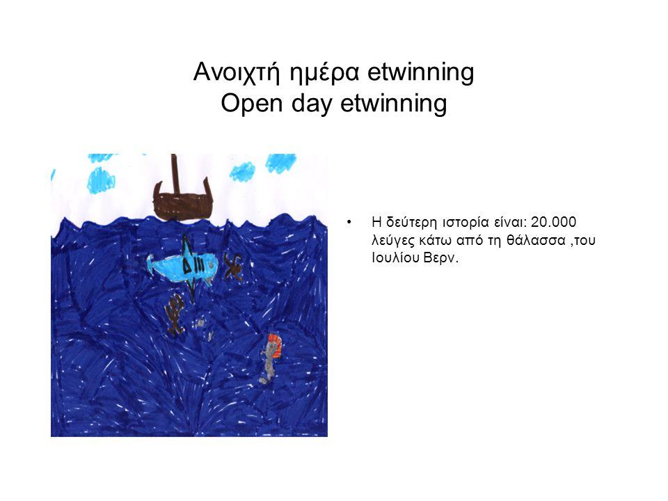 Ανοιχτή ημέρα etwinning Open day etwinning Η δεύτερη ιστορία είναι: 20.000 λεύγες κάτω από τη θάλασσα,του Ιουλίου Βερν.