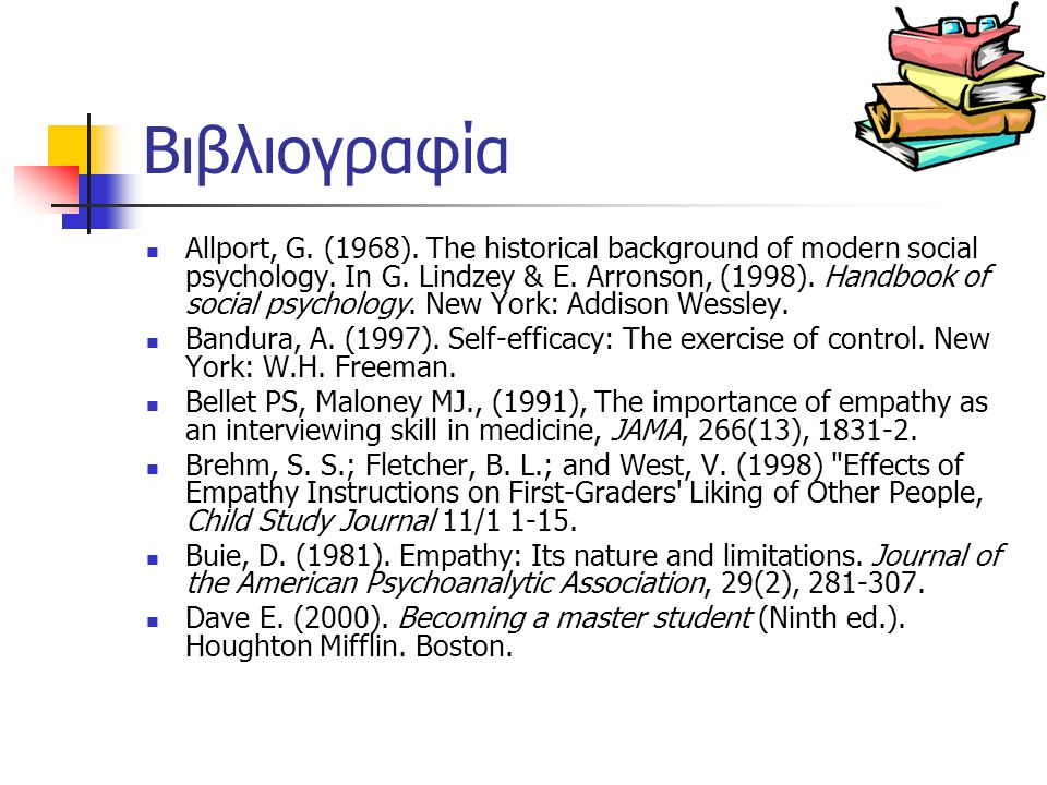 Βιβλιογραφία Allport, G. (1968). The historical background of modern social psychology. In G. Lindzey & E. Arronson, (1998). Handbook of social psycho