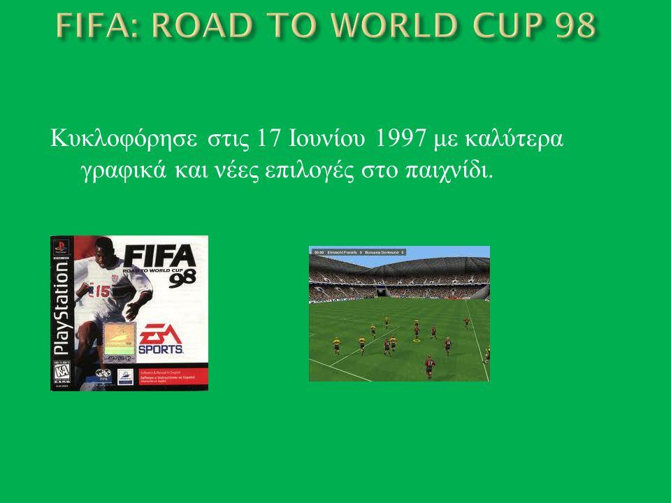 Κυκλοφόρησε στις 17 Ιουνίου 1997 με καλύτερα γραφικά και νέες επιλογές στο παιχνίδι.