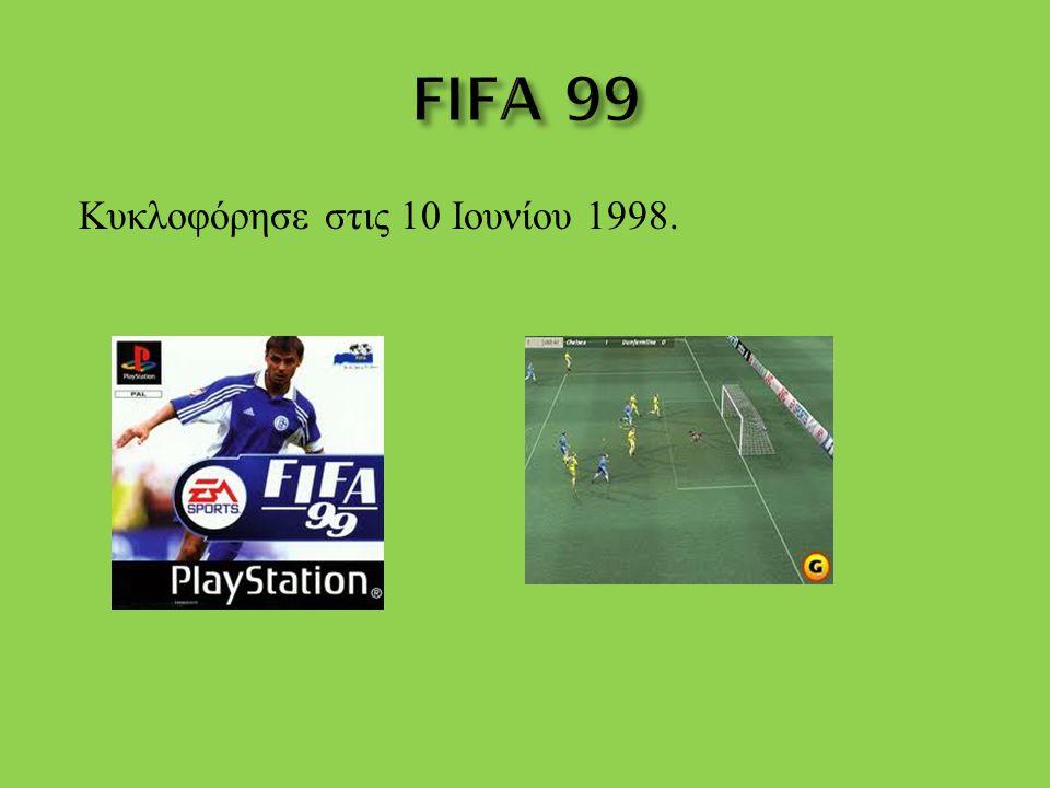 Κυκλοφόρησε στις 10 Ιουνίου 1998.