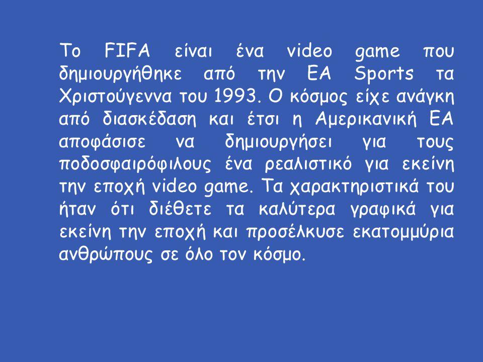 Το FIFA είναι ένα video game που δημιουργήθηκε από την EA Sports τα Χριστούγεννα του 1993.