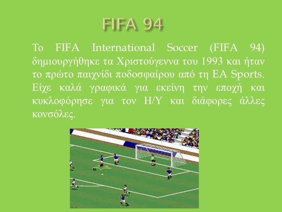 Το FIFA International Soccer (FIFA 94) δημιουργήθηκε τα Χριστούγεννα του 1993 και ήταν το πρώτο παιχνίδι ποδοσφαίρου από τη EA Sports.