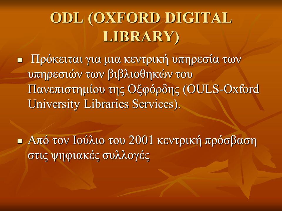 ODL (OXFORD DIGITAL LIBRARY) Πρόκειται για μια κεντρική υπηρεσία των υπηρεσιών των βιβλιοθηκών του Πανεπιστημίου της Οξφόρδης (OULS-Oxford University