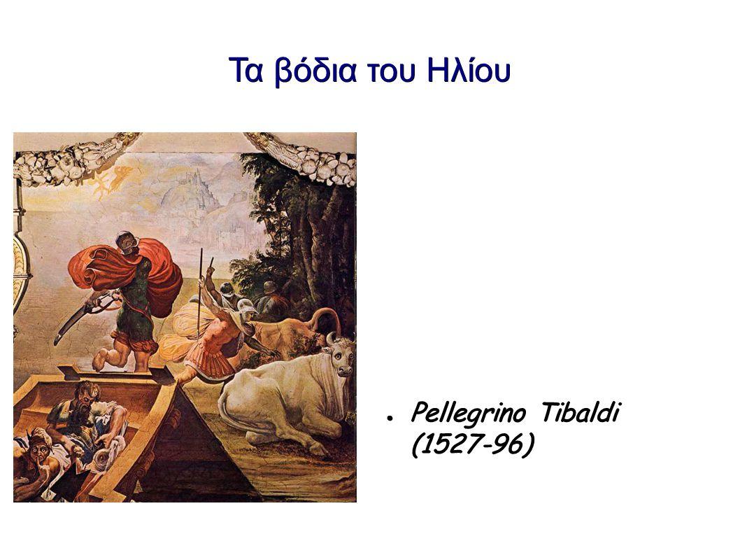 Τα βόδια του Ηλίου ● Pellegrino Tibaldi (1527-96)