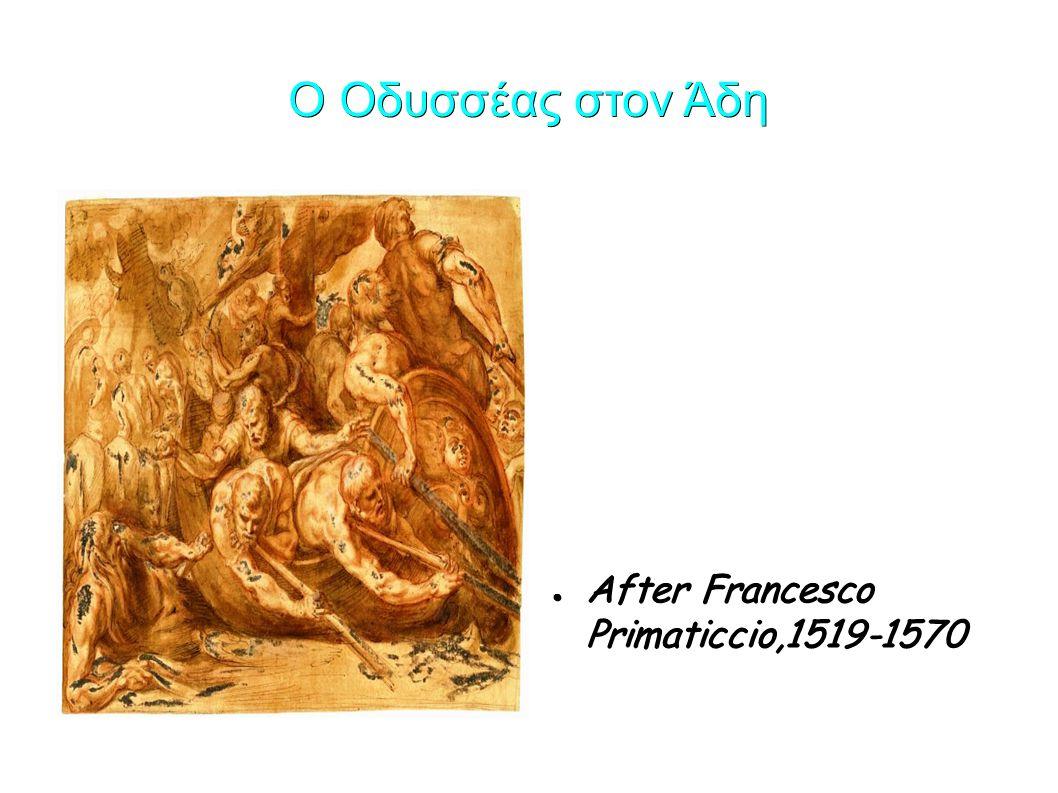 Ο Οδυσσέας στον Άδη ● After Francesco Primaticcio,1519-1570