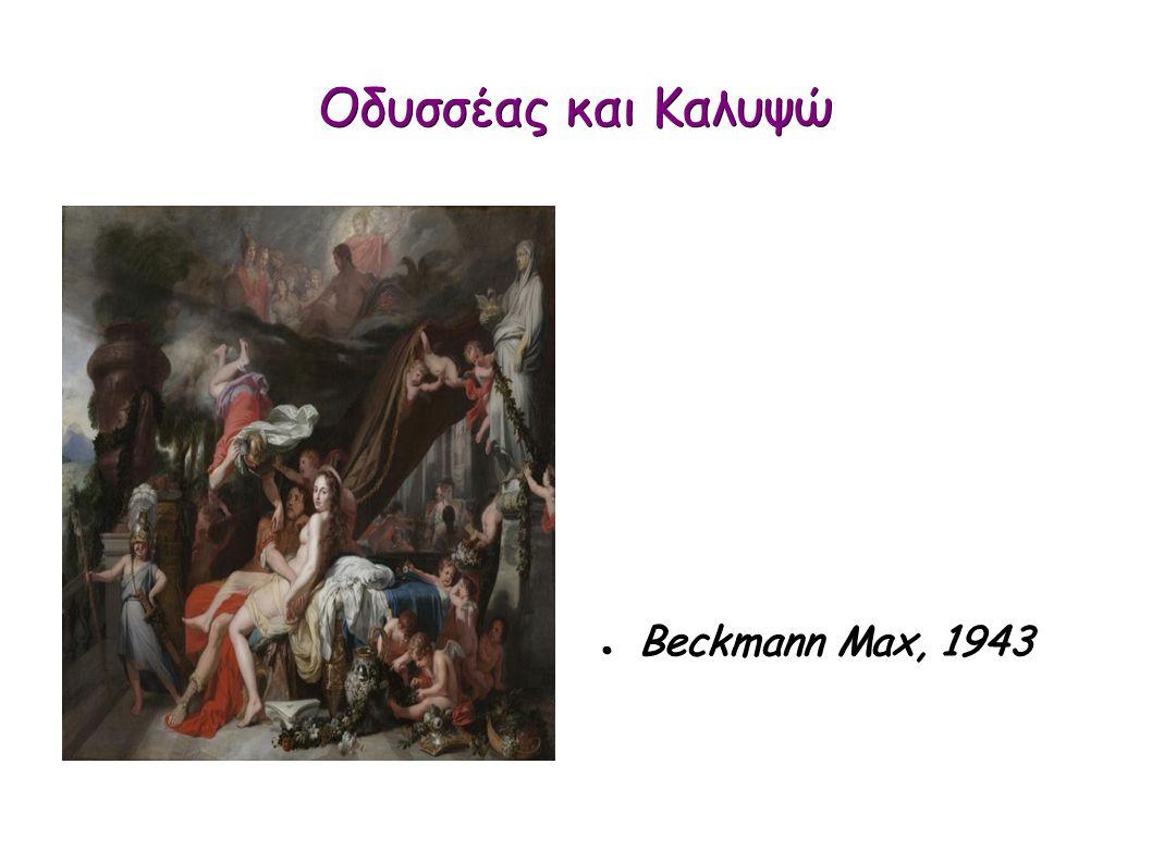 Οδυσσέας και Καλυψώ ● Beckmann Max, 1943