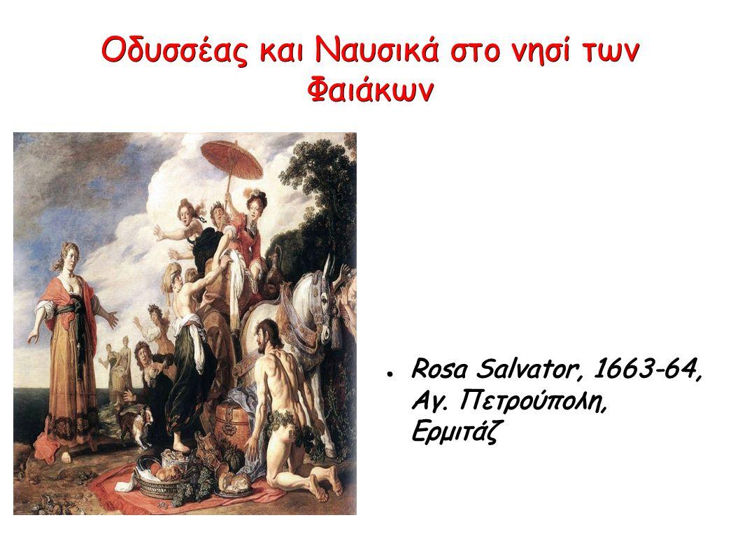 Οδυσσέας και Ναυσικά στο νησί των Φαιάκων ● Rosa Salvator, 1663-64, Αγ. Πετρούπολη, Ερμιτάζ